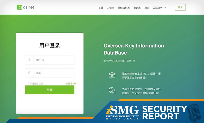 Analysis: Is Chinese Database Exposure a Cause for Concern?